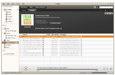 http://www.samsung.com/us/system/support/faq/2011/08/12/faq00029012/Podcast%5b4%5d.jpg